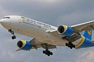 تحطم طائرة أوكرانية أقلعت من طهران وعلى متنها 180 راكباً - المواطن