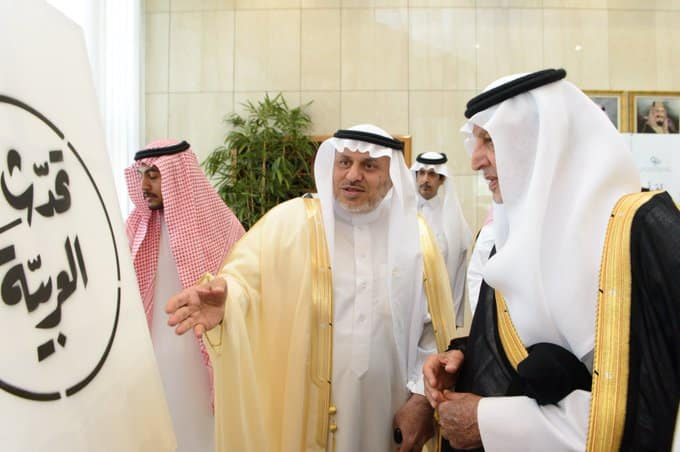 الفيصل يدشن مبادرة تحدث العربية