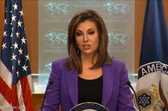 واشنطن توجه رسالة للنظام الإيراني بعد أحداث السفارة - المواطن