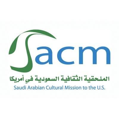 المحلقية الثقافية السعودية