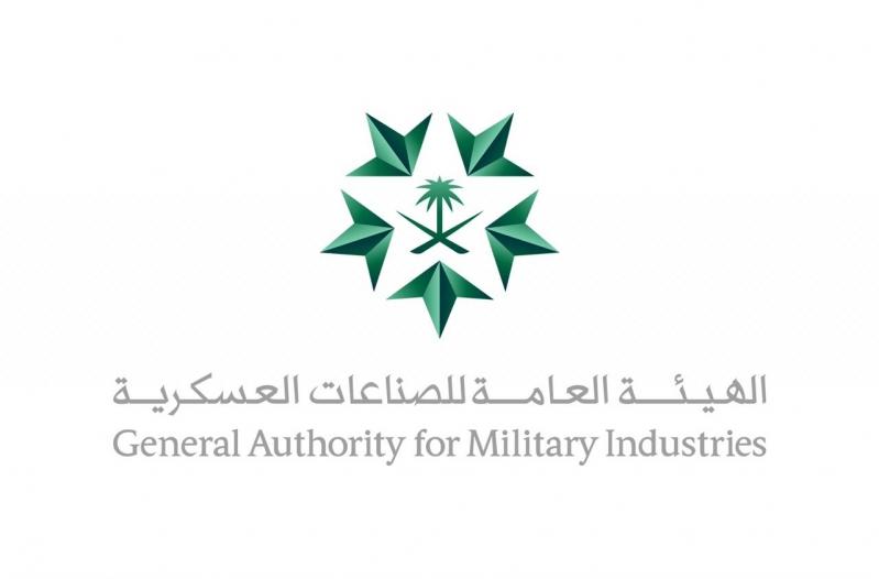 وظائف إدارية بـ الهيئة العامة للصناعات العسكرية