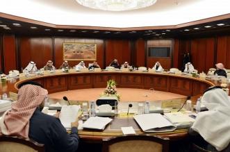 هيئة الشورى تحيل موضوعات مهمة إلى جدول أعمال المجلس - المواطن