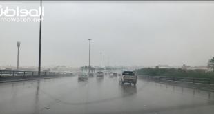الأرصاد : استمرار الأمطار والغبار غدًا على معظم المناطق
