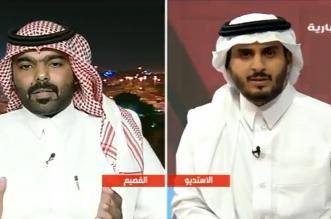 فيديو.. طلاق أسري بسبب فلل الكرتون! - المواطن