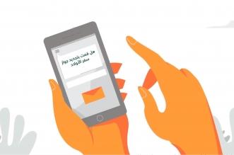 فيديو.. خطوات التفويض الإلكتروني للآخرين لإتمام معاملات الجوازات - المواطن