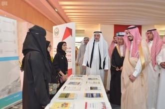 بدر بن سلطان يكرم 70 مبتكرًا ومُبدعًا من مكة - المواطن
