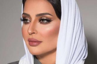 بالصور .. حقيقة اعتزال بدور البراهيم وارتدائها الحجاب - المواطن