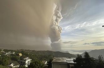 ثوران بركان في جزيرة جنوب اليابان - المواطن