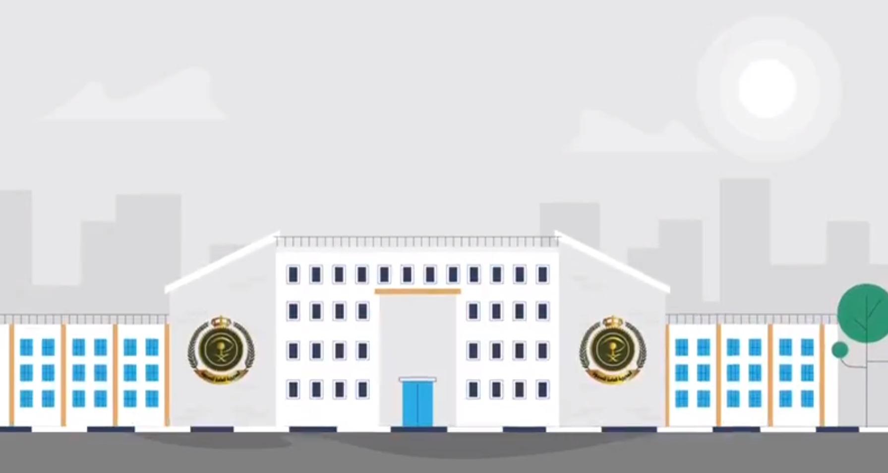 بالفيديو.. مراكز أعمال في السجون بإنترنت ومميزات للموقوفين - المواطن