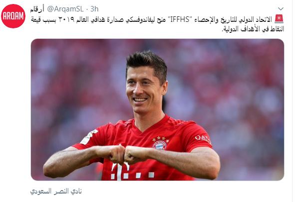 حمدالله يفقد لقب هداف العالم وتغريدة تُغضب النصر - المواطن