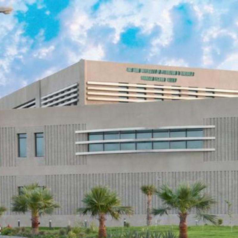 جامعة الملك فهد للبترول والمعادن العاشرة عالميًا في هندسة البترول