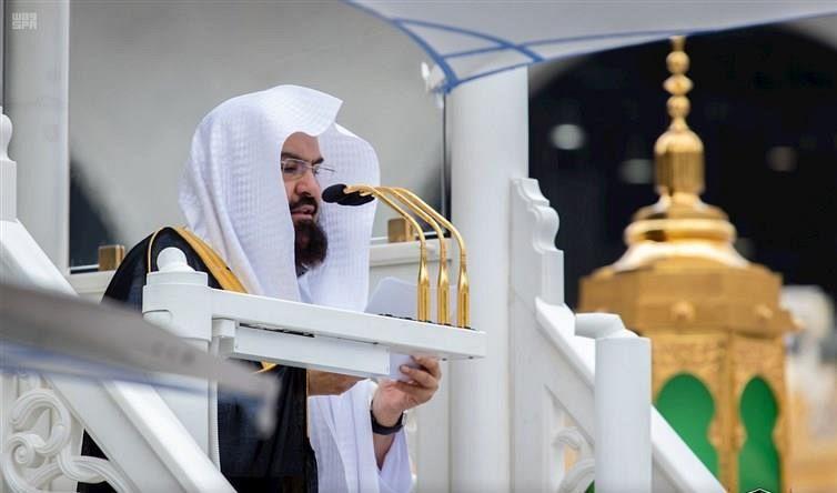 خطبة الجمعة الحرم المكي عبدالرحمن السديس