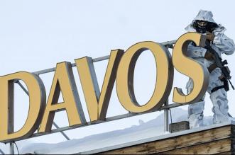 جواسيس في دافوس