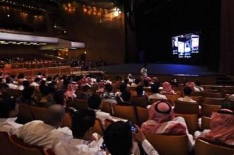 سوق السينما في 2030 سيبلغ 1.2 مليار دولار - المواطن
