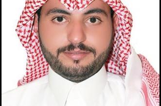 المزيد يحتفل بزواج ابنه عبد الرحمن - المواطن