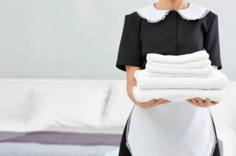 هذه حقوق صاحب العمل والعمالة المنزلية بحسب برنامج التأمين الجديد - المواطن