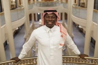 غوميز بالزي السعودي