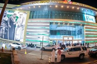 هيئة الرياض تنفذ الخطة الميدانية لإجازة منتصف العام - المواطن