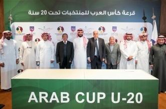 قرعة مجموعات بطولة كاس العرب