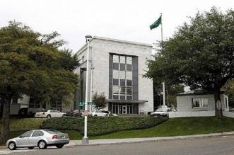 قنصلية السعودية في لوس انجلوس تغلق أبوابها الاثنين المقبل لهذا السبب - المواطن