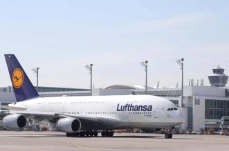 لوفتهانزا الألمانية تلغي رحلاتها من وإلى طهران - المواطن