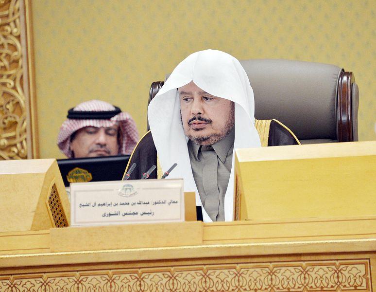 الشورى يطالب بتشجيع الاستثمار في الترفيه والسياحة والثقافة والتعدين