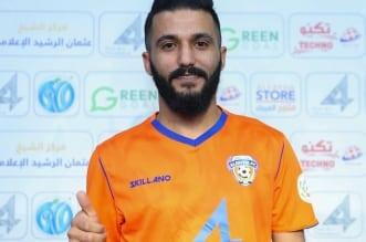 اللاعب محمد البقعاوي