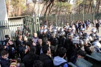 إصابات بإطلاق نار على متظاهرين في إيران - المواطن
