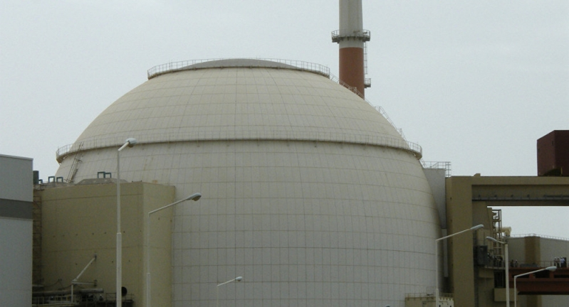 هزتان أرضيتان بالقرب من مفاعل بوشهر النووي الإيراني