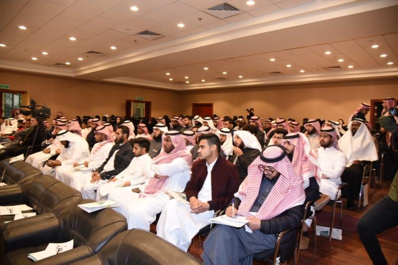 ملتقى البنوك السعودية