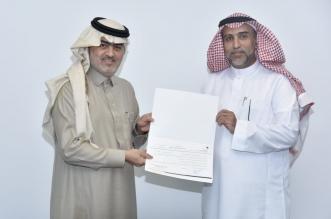 منح الرخصة لأول مركز ضيافة لخدمة أطفال ضيوف الرحمن بمكة - المواطن