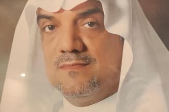 منصور الغامدي