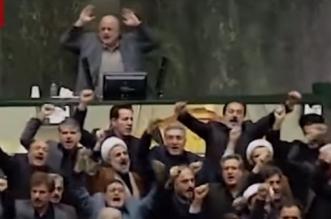 فيديو.. نواب إيرانيون يهتفون الموت لأمريكا - المواطن