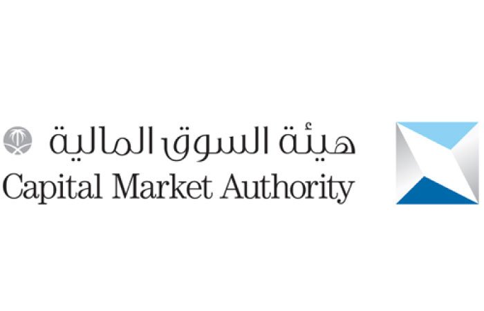 وظائف إدارية شاغرة بهيئة السوق المالية