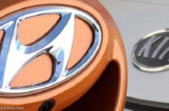 هيونداي وكيا تتوقعان ارتفاع مبيعاتهما معاً 5% - المواطن