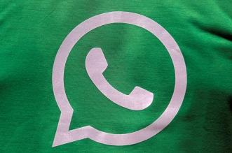 واتساب سيتوقف عن العمل في ملايين الهواتف بدءًا من فبراير - المواطن