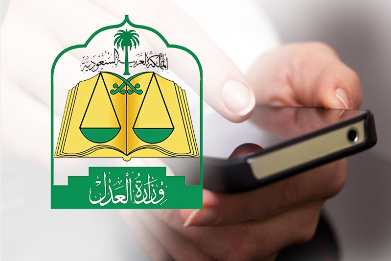 المتحدث باسم وزارة العدل: قريبًا سيبدأ عمل كاتبات العدل بالمملكة
