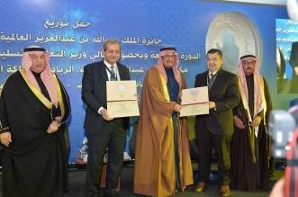 وزير التعليم يسلم الفائزين جائزة الملك عبدالله العالمية للترجمة - المواطن