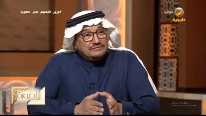حمد آل الشيخ يكشف ملامح خطة تطوير التعليم