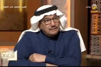 وزير التعليم حمد أل الشيخ على روتانا