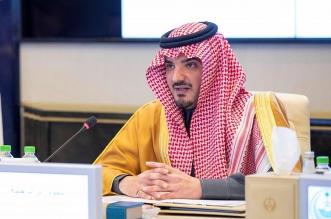 وزير الداخلية يرأس اجتماع لجنة الحج