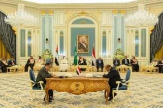 فريق برئاسة المملكة سيشرف على تنفيذ اتفاق الشرعية والمجلس الانتقالي - المواطن