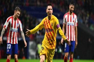 موعد قمة برشلونة ضد أتلتيكو مدريد والقناة الناقلة - المواطن
