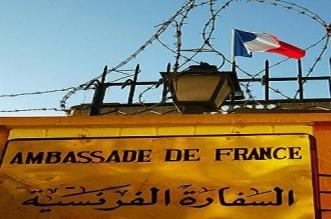 السفارة الفرنسية بالعراق