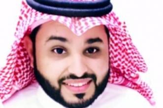 """محام لـ """"المواطن"""": سأقدم شكوى ضد المطعم المسيء لأهالي الباحة - المواطن"""