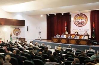البرلمان الليبي يصوت بالإجماع على قطع العلاقات مع تركيا - المواطن