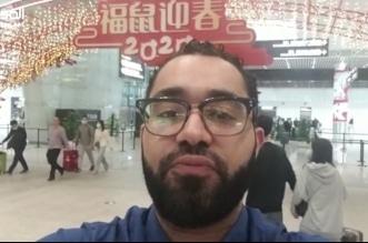 مبتعثون في الصين يتحدثون للمواطن