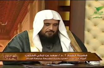فيديو.. سعد الخثلان يوضح حكم الصلاة بالحذاء - المواطن