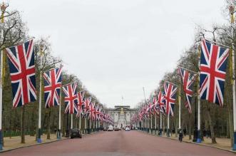 رفع أعلام بريطانيا
