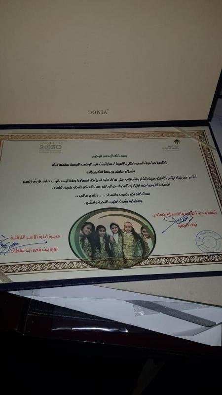 الأسر الكافلة بعمل الرياض تكسو الأيتام عبر مبادرة دفء